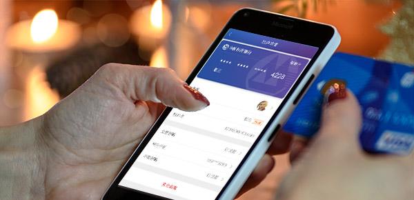 百度金融与海印金融贷款小贷达成战略合作共建零售金融平台