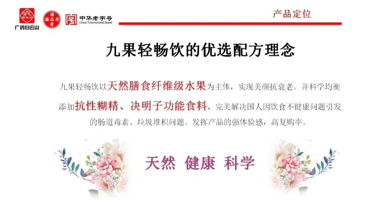 C:\Users\ADMINI~1\AppData\Local\Temp\WeChat Files\9b0c51c0dbdabc72097ab041ef08bea.jpg
