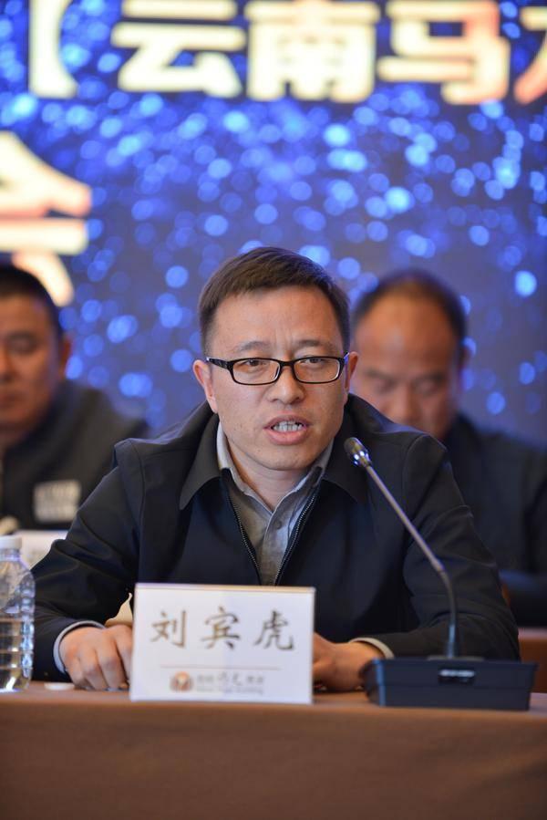 全国赛30年重回云南_健康大使代言健康马龙