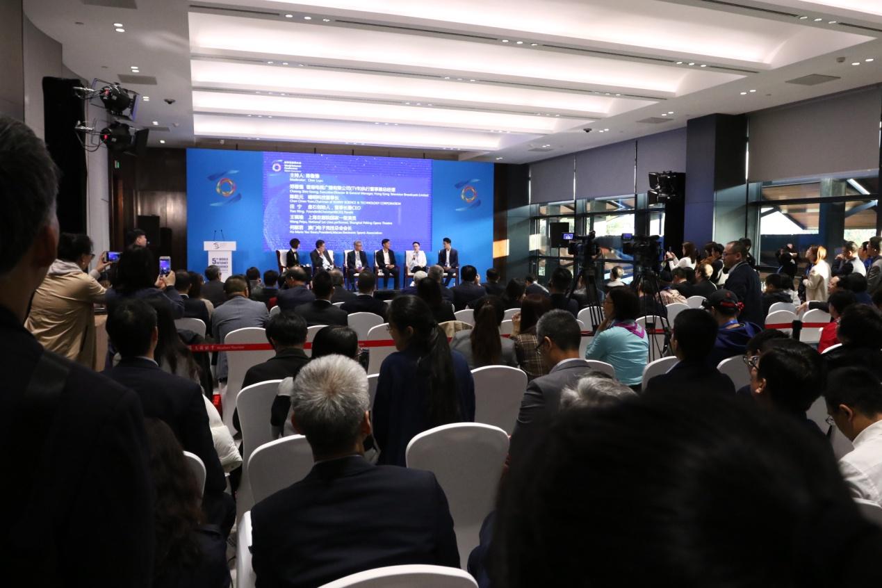 盘石田宁出席海峡两岸暨香港、澳门互联网发展论坛:加强文化对话