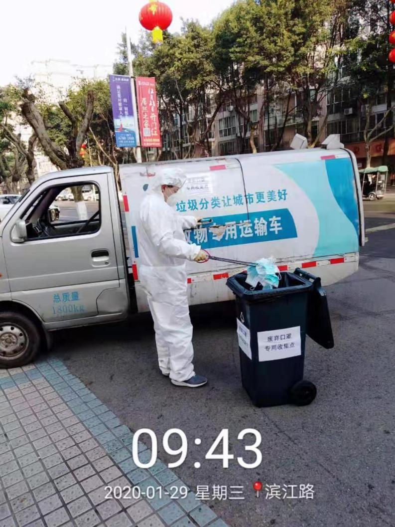 微信图片_20200129102436