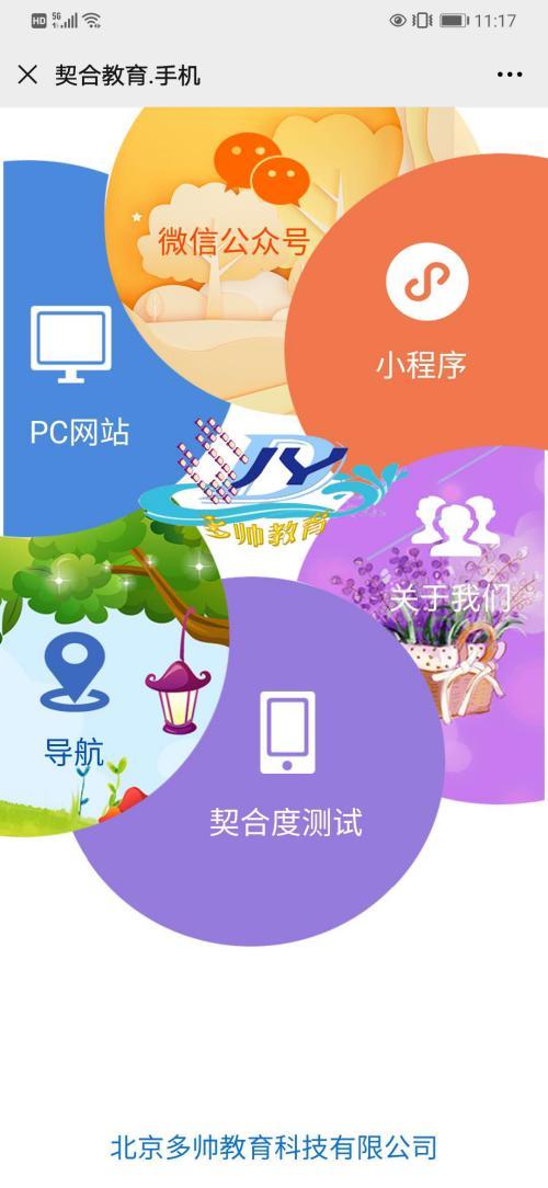 C:\Users\ADMINI~1\AppData\Local\Temp\WeChat Files\cc631e6e7d34aaeb4be10ce72a601e8.jpg