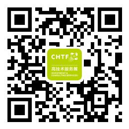 H5-高技术服务展