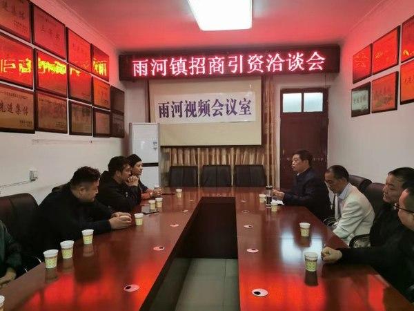 云朵玫瑰受镇雄县政府邀请前往考察万亩基地项目