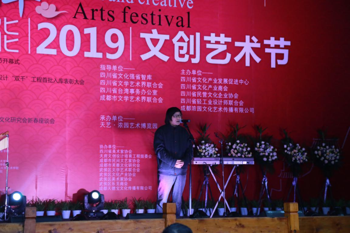 8、四川省美术家协会主席梁时民 。