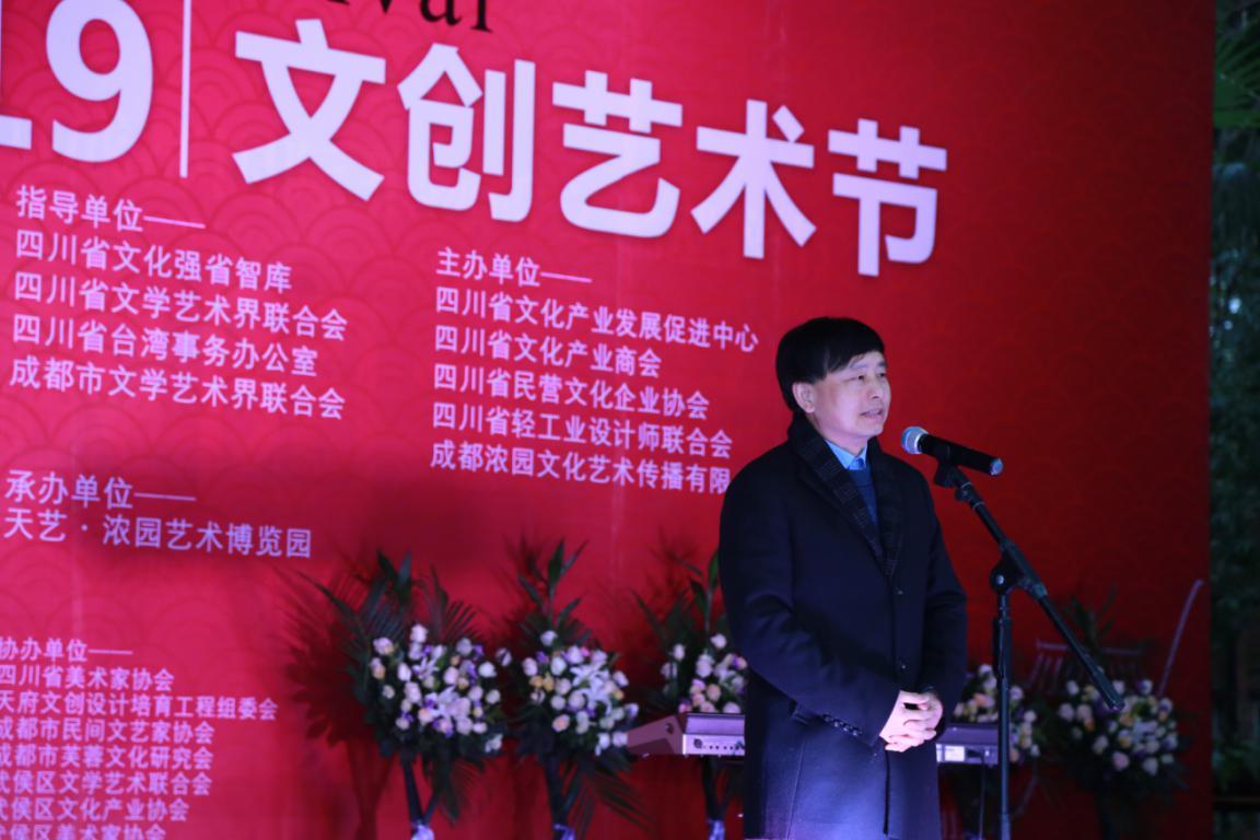 4、四川省台湾事务办公室副主任袁明