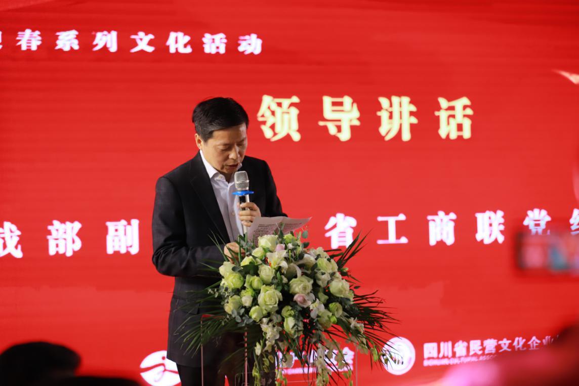 2、省委统战部副部长、省工商联党组书记陈泉。