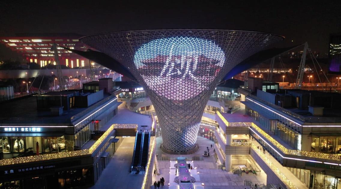 世博亮灯,地王首秀: 保利发展携手首创置业,为更美的东方而来