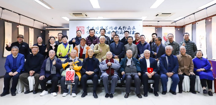 李文培水墨戏曲人物画展在中国戏曲学院开幕