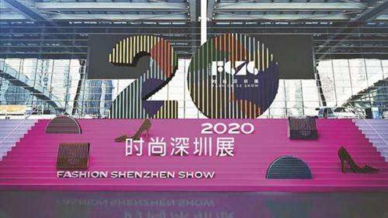 近6万人次观展!LE FRIDDI (乐斐迪)亮相2020时尚深圳展