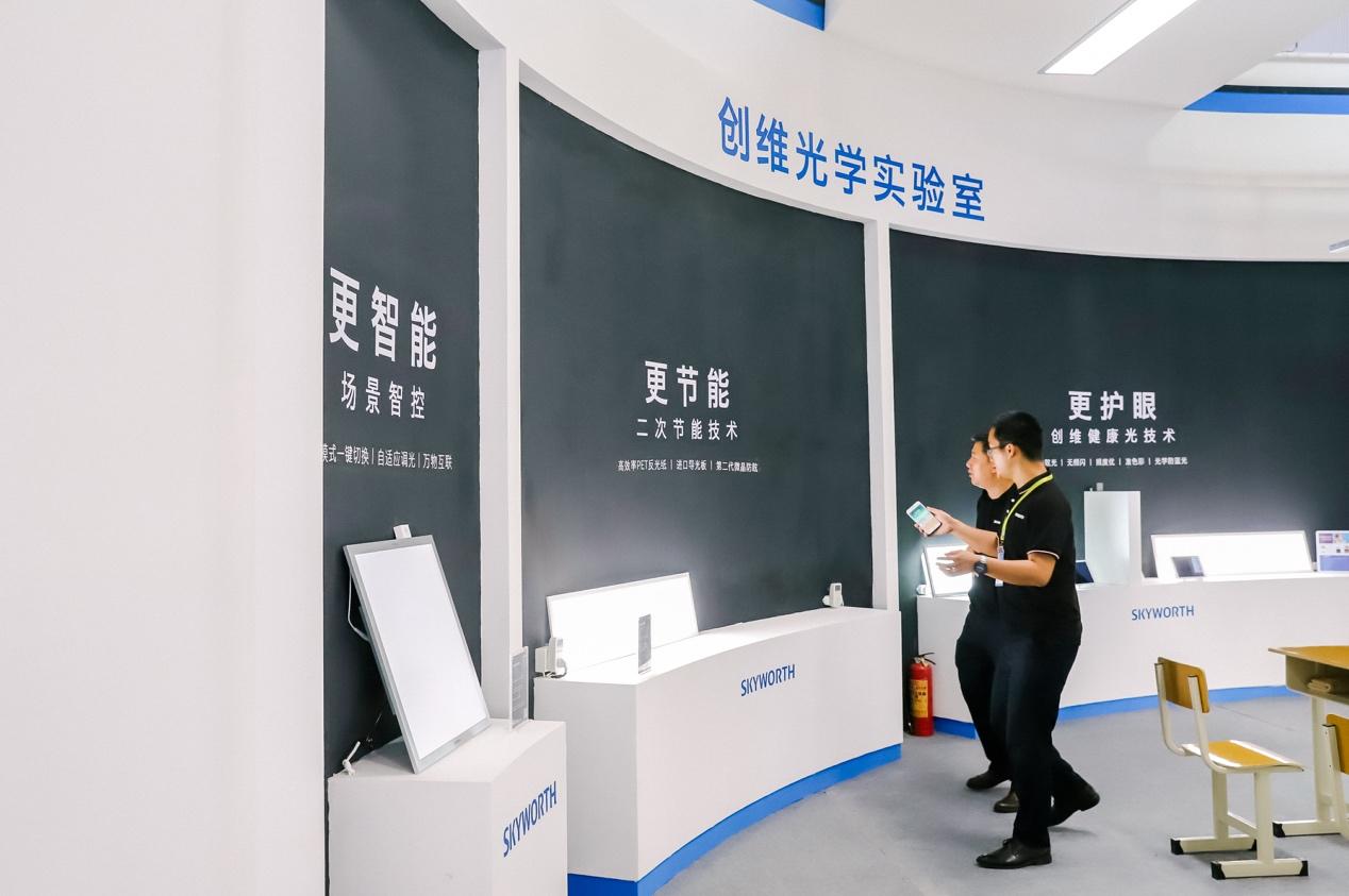 创维照明携健康光教育产品惊艳亮相重庆教育装备展