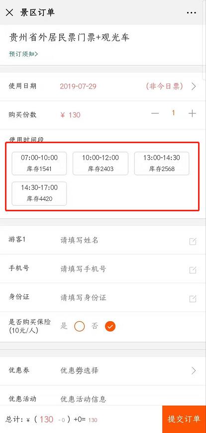 C:\Users\ADMINI~1\AppData\Local\Temp\WeChat Files\c10d7a9b1c855b4a60244a44c6f8811.png