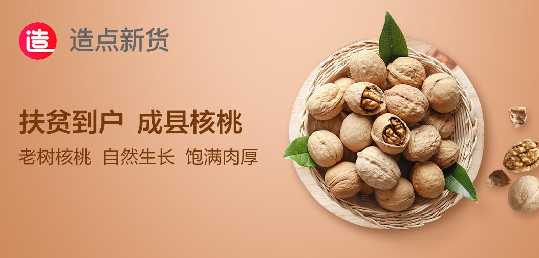 http://www.lzhmzz.com/dushujiaoyu/60261.html