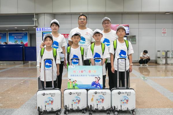 富德生命人寿北京分公司助力留守儿童与父母团聚