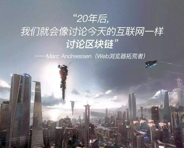 """风靡全球的""""区块链""""大解析行业新星Coinbay引领台湾新潮流"""