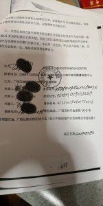 玉林:黑恶势力违法强拆他人楼房