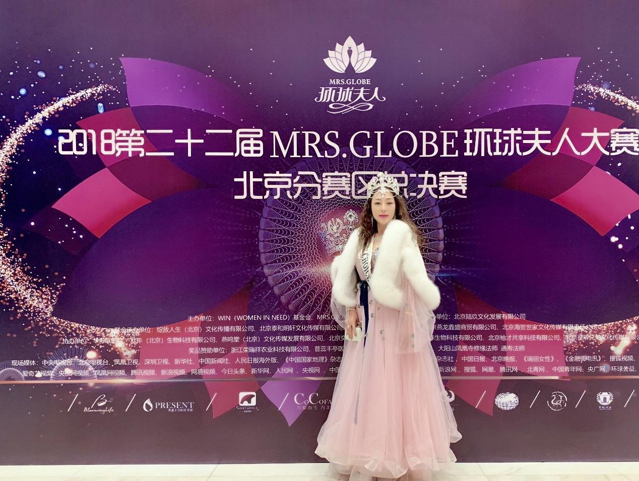 2017全球民选冠军邹红平为2018北京总决赛获奖选手颁奖