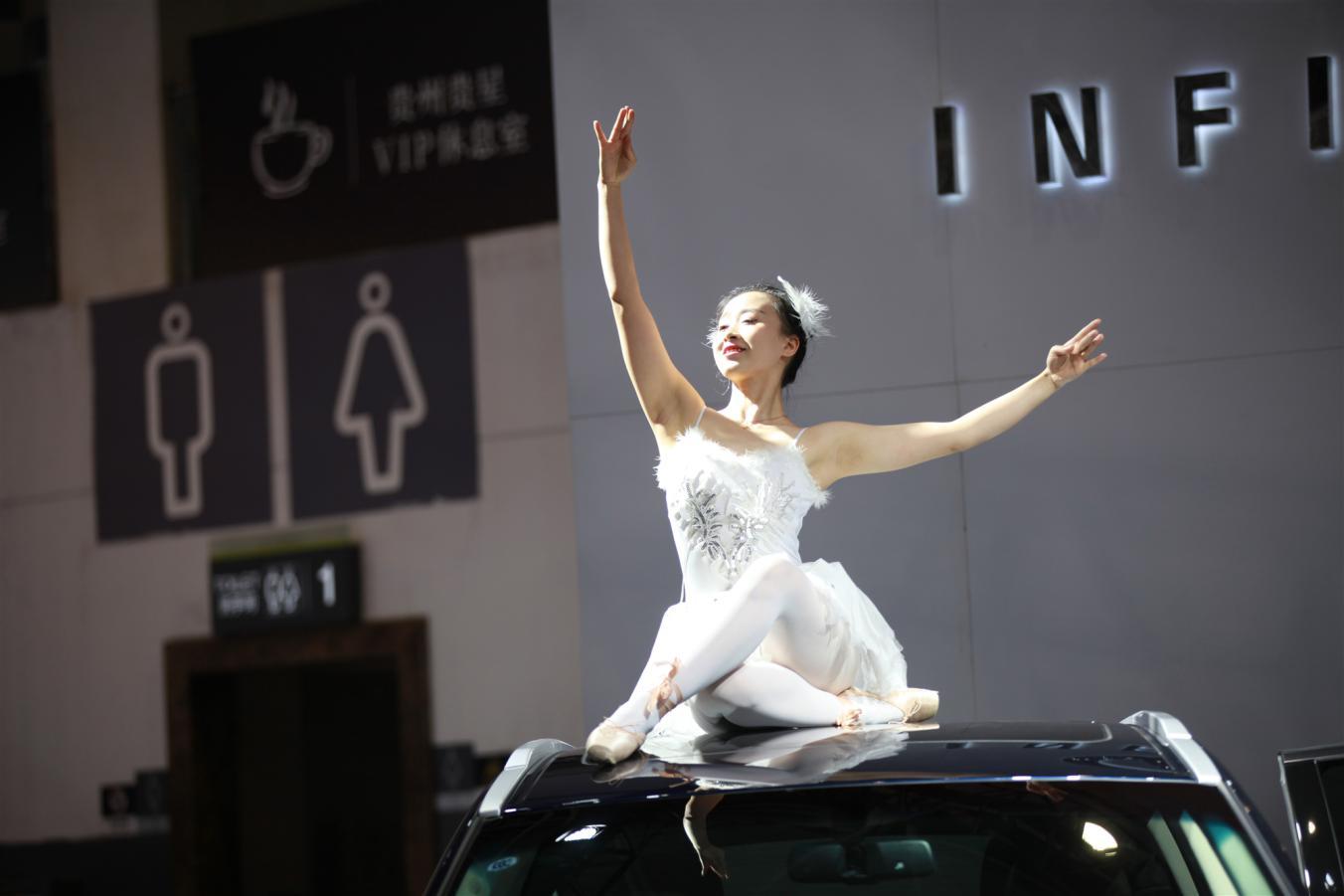 E:\2019年张丽\2019贵阳汽车文化节\稿件类\启动稿\最终稿\3.jpg3