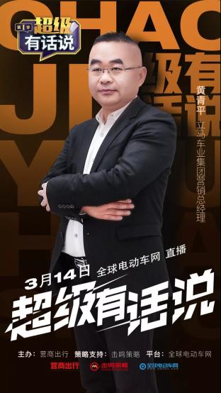 黄青平海报