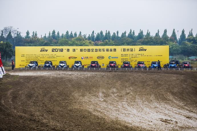 河南邓州:赛事搭台汽车产业蓬