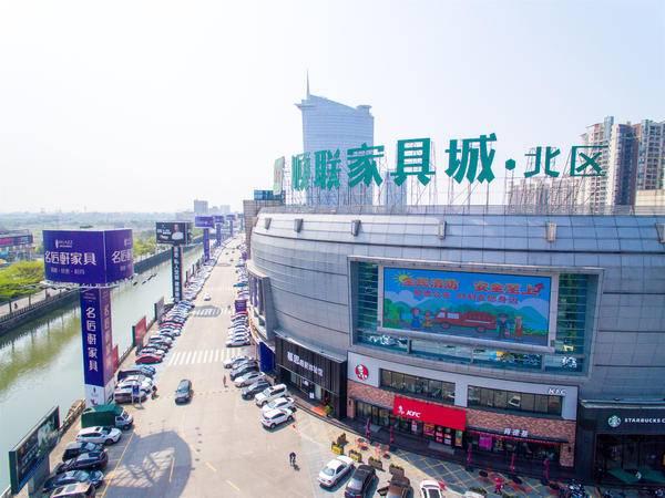 网赚研究院:顺联北区2019年精品家具国际采购节精彩上演!