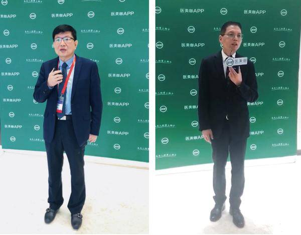 医美咖亮相第十五次医学美容学术大会 助力医美行业规范发展-焦点中国网