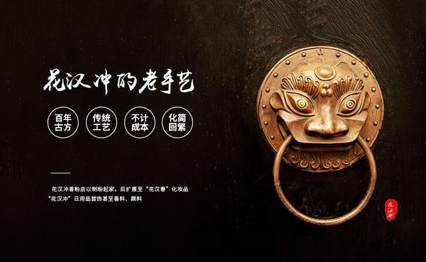 """从中妆""""四大春""""解析:中华女性骨血里的精致"""