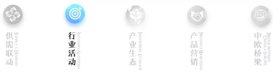 苗联天下,甬立潮头丨浙江(宁波)园林苗木产业峰会圆满举行!