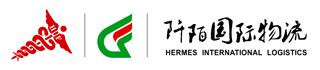 深圳市阡陌国际货运代理有限公司