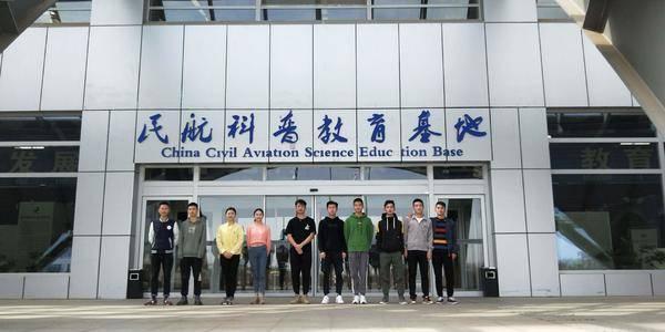 """毕节航院10名学子赴鄂尔多斯机场参加""""民用机场实用人才项目"""""""
