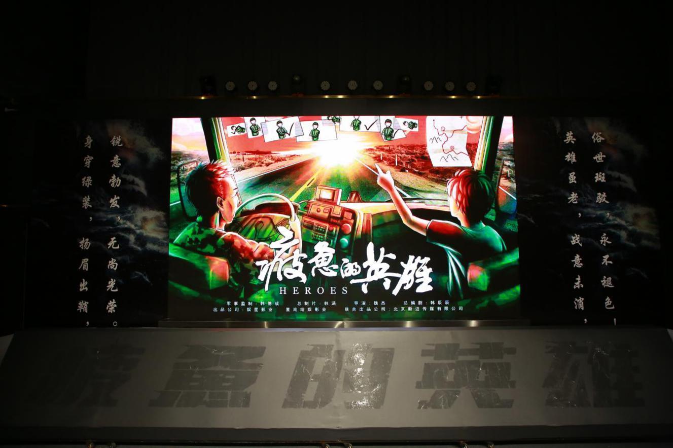 http://www.weixinrensheng.com/junshi/778450.html