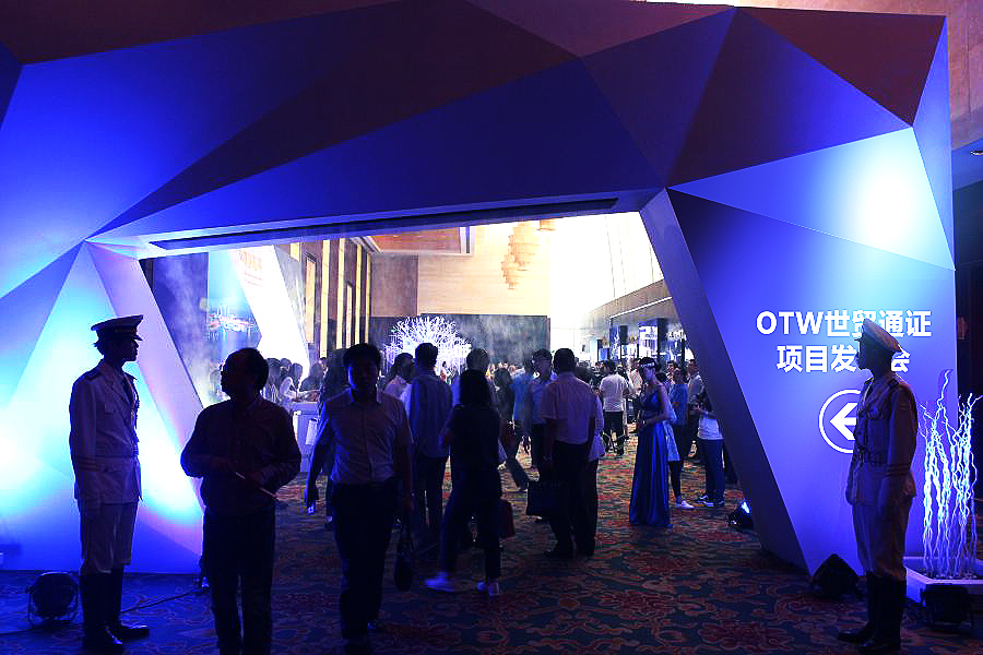 OTW项目发布会在新加坡圆满召开,全球节点计划正式启航