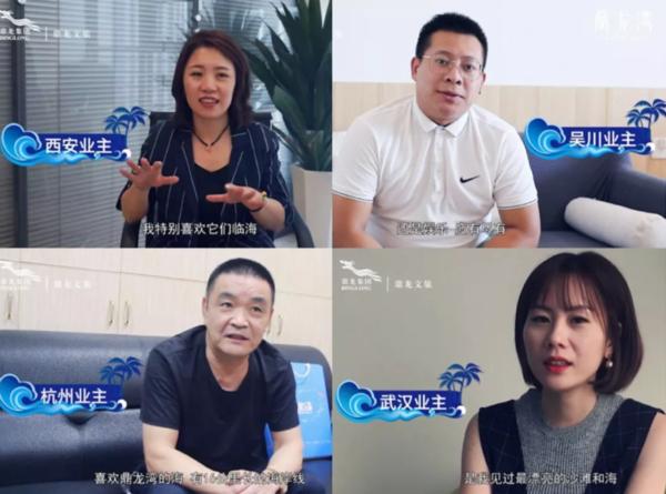 文旅巨星崛起,鼎龙集团缘何斩获中国文旅地产10强?