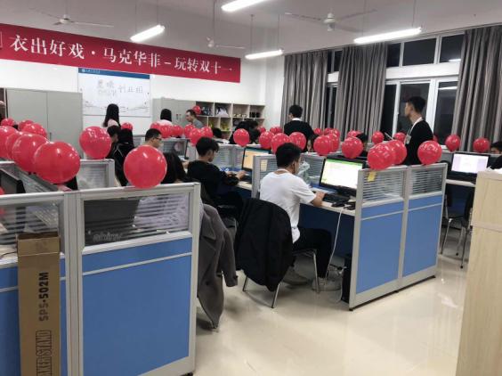 衣出好戏 马克华菲2018双11精彩不断
