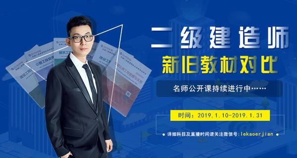 田劭楠老师-乐考网建筑事业部