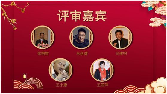 明星云集2019国影年度表彰盛典,将于安徽宿州盛大开幕(图3)