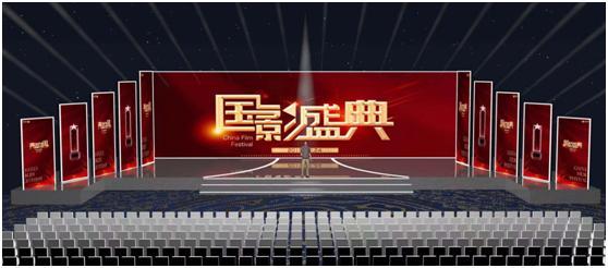 明星云集2019国影年度表彰盛典,将于安徽宿州盛大开幕(图2)