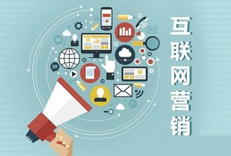 抢占互联网营销传播高地,三点传播助力企业营销传播更高效