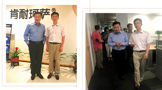 上海市长宁区委书记王为人一行莅临肯耐珂萨上海总部考察参观