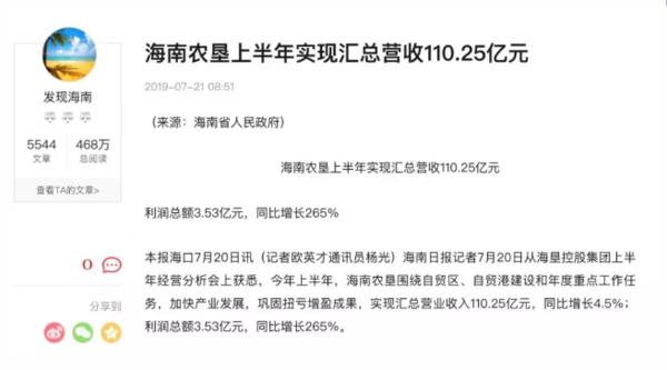 又一家中国500强企业:海垦集团,选择蓝凌智慧合同管理平台