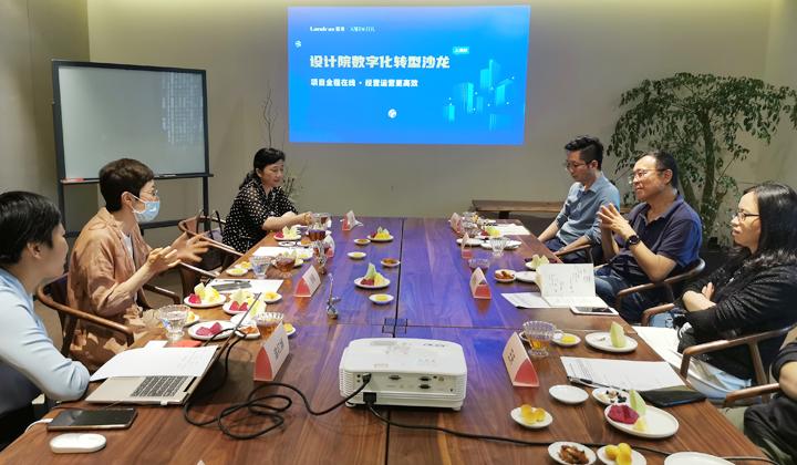 小沙龙、大智慧|蓝凌、天强、上海建科院分享数字化秘籍