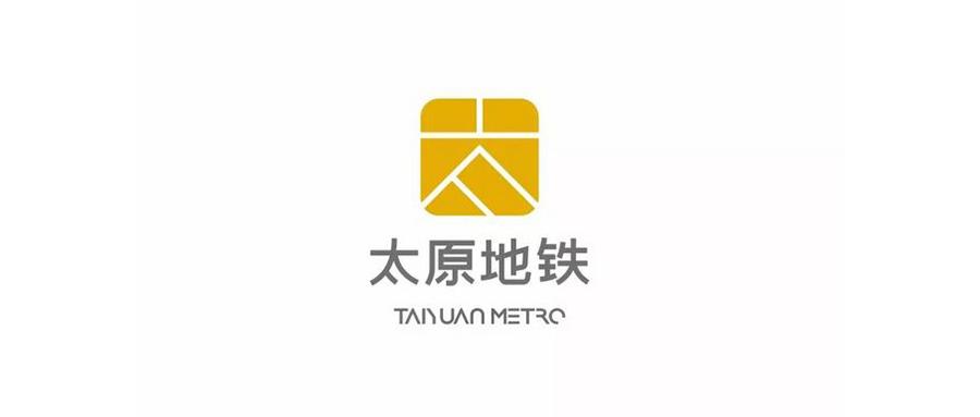 太原地铁选择蓝凌知识管理平台