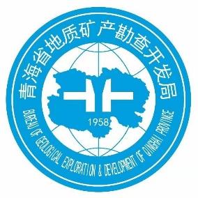 青海省地矿局选择蓝凌智慧OA,打造更高效政府事业单位