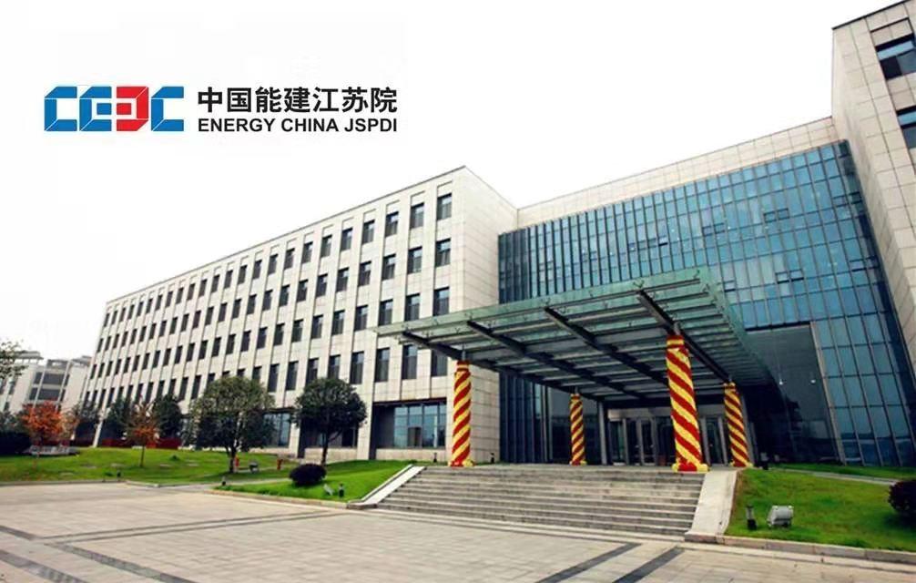 """""""中國工程設計企業60強""""中國能建江蘇院,如何做知識管理?"""
