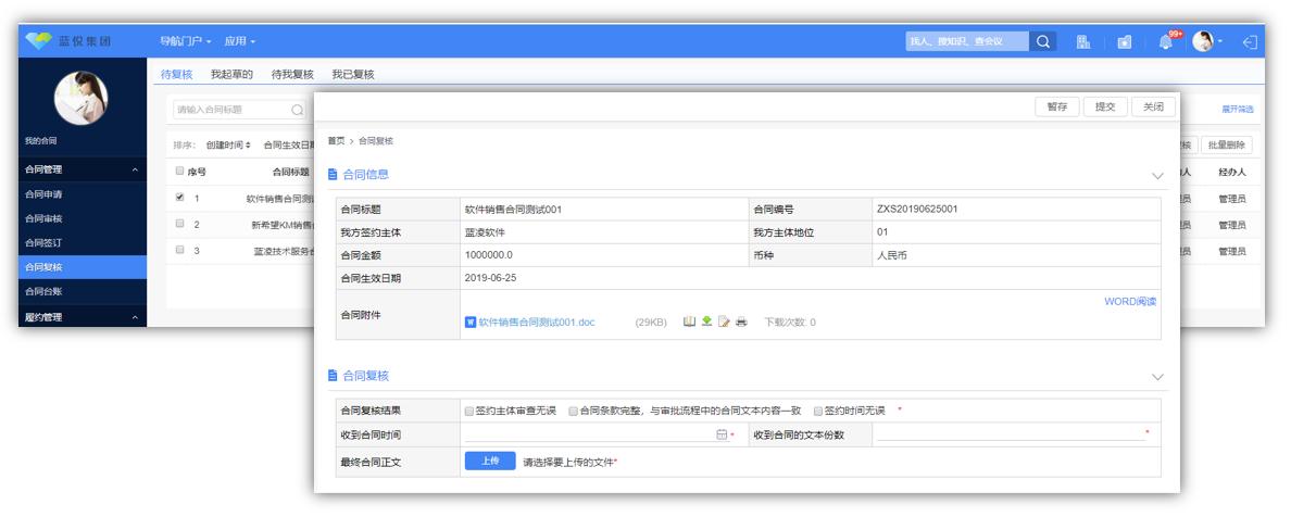 C:\Users\12569\Desktop\V15\V15系列-合同\1566352693(1).png