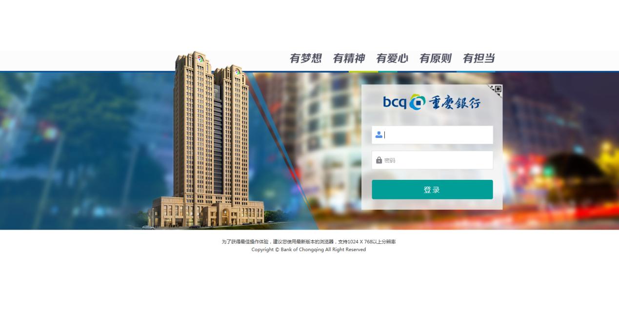 C:\Users\Administrator\Desktop\稿件\签单…\2017\…上线:重庆银行?\2091415392.jpg