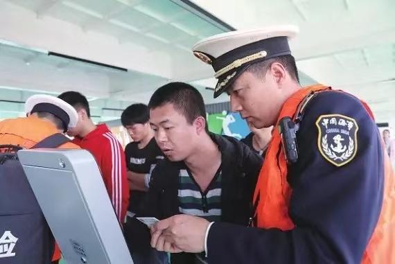 三峡局:信息高效发、合同全程管,蓝凌智能OA让通航服务更满意