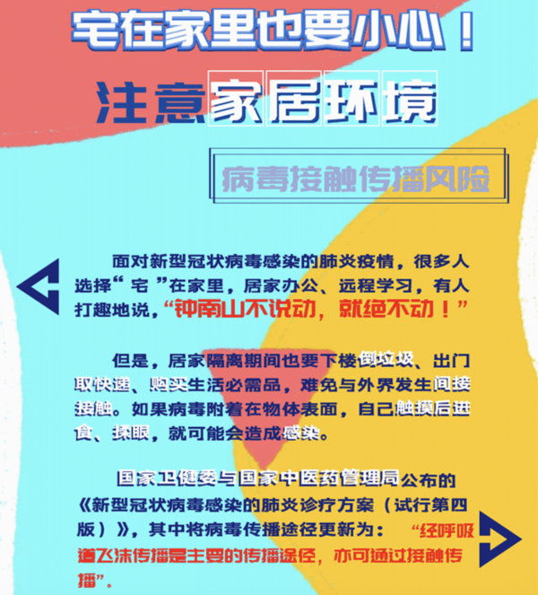 北京特产秋梨膏—老北京人眼里的抗非典神器