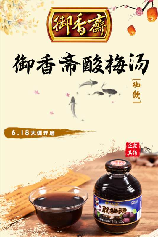 满汉全席,八大碗,御饮酸梅汤,你不知道的老北京美食快来看