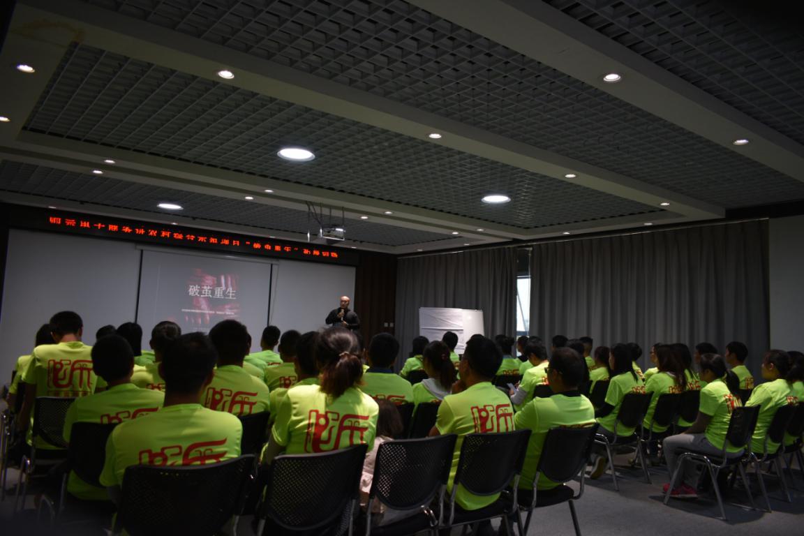 """云南省师宗县举办""""破茧重生""""拓展训练,助推农产品上行"""